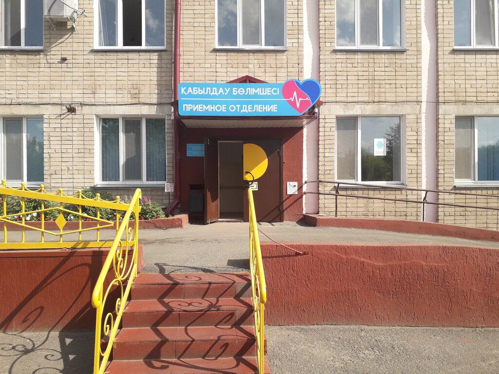 больница для взрослых — Кардиологический центр — Петропавловск, фото №2