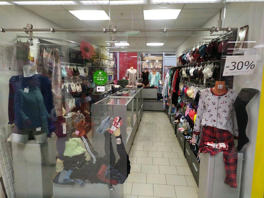пенза магазин женского белья
