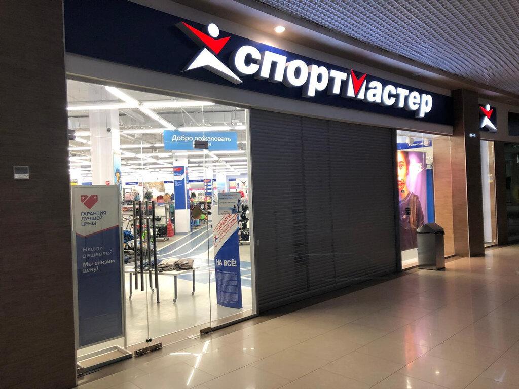 Магазин Спортмастер Тобольск