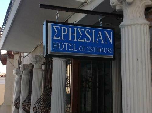 Ephesian Guesthouse & Hotel