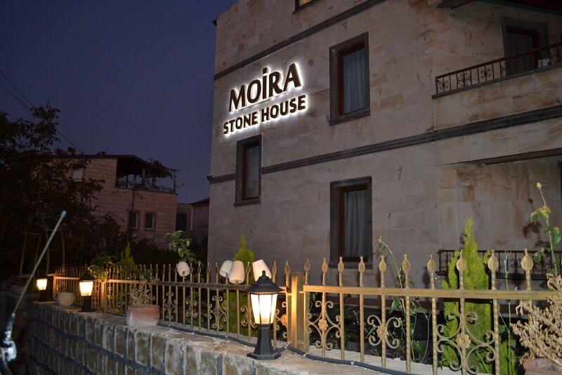 Moira Stone House