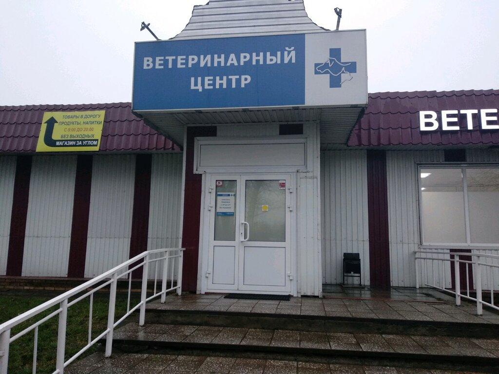 ветеринарная клиника — Ветеринарный центр доктора Воронцова — посёлок Совхоза имени Ленина, фото №1