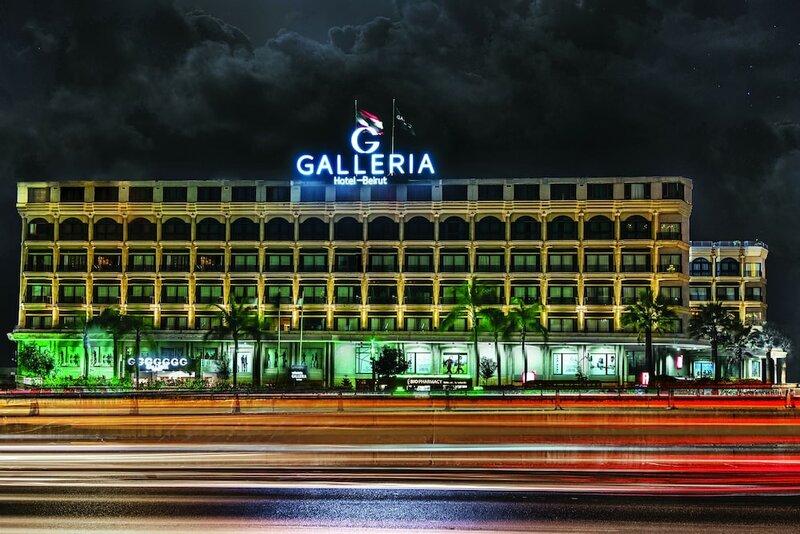 Galleria Hotel Beirut
