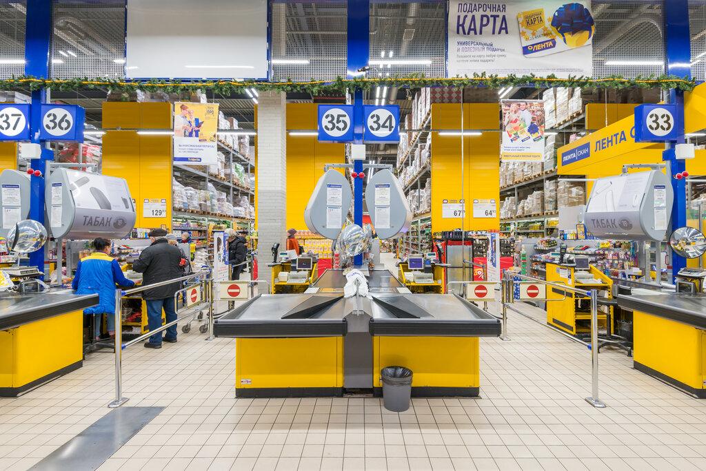 продуктовый гипермаркет — Лента — Санкт-Петербург, фото №2
