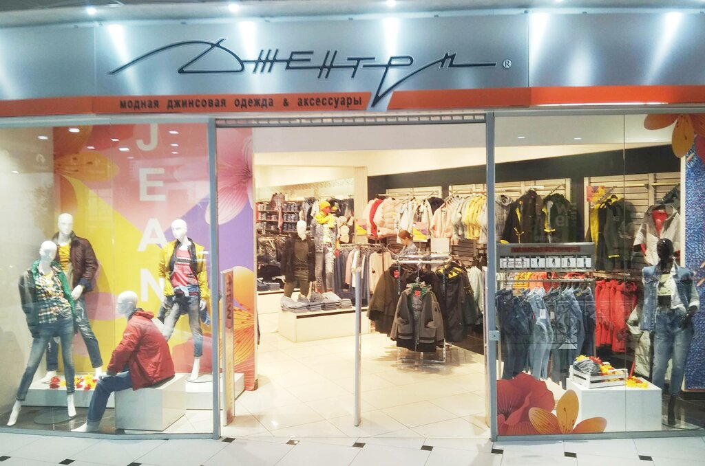 Джентри Интернет Магазин Екатеринбург Каталог Товаров