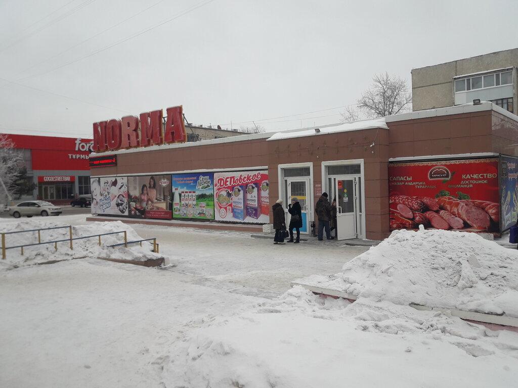 магазин продуктов — Норма — Костанай, фото №2