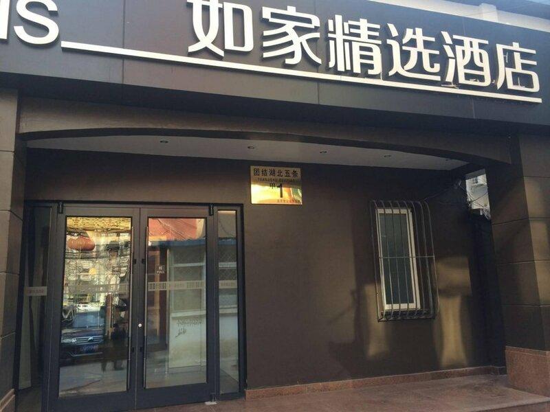 Home Inn Plus Beijing Agriculture Exhibition Changhong Bridge Branch