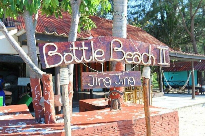 Bottle Beach 2 Bungalows