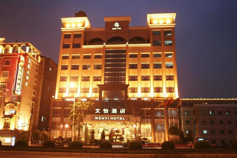 Wenyi International Hotel