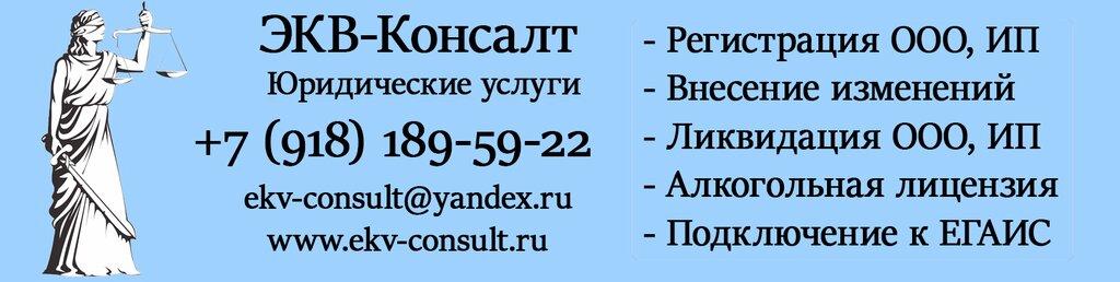 Феодосия регистрация ип ифнс для регистрации ооо в московской области