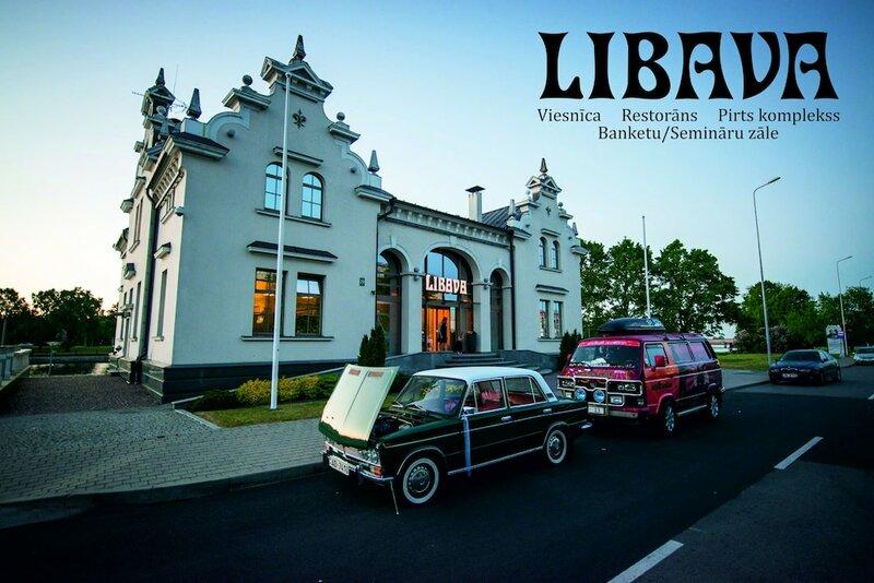Отель Libava