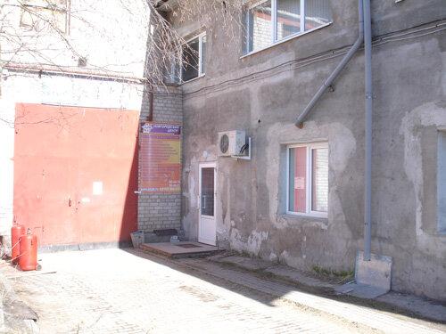 светотехника — СветЛед53 — Великий Новгород, фото №2
