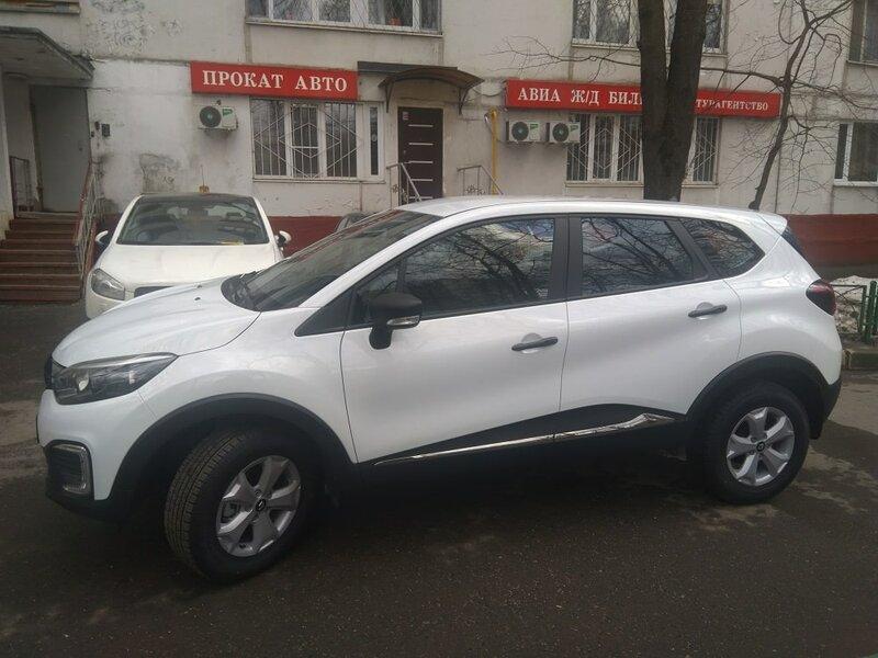 Прокат авто BizRental - фотография №2