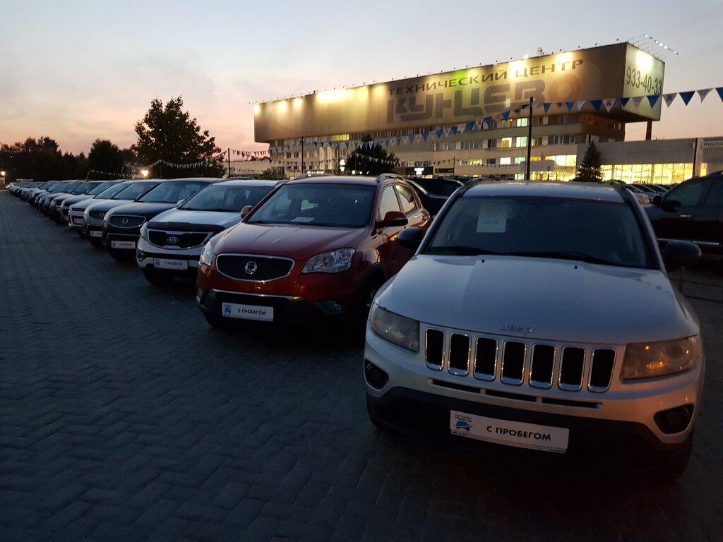 Автосалоны трейд ин москвы авто в аренду в москве недорого без залога лада