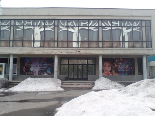 Заречный ночной клубы москва ночной клуб бесплатный вход на