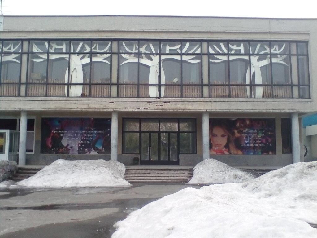 Заречный ночной клуб w124 клуб москва