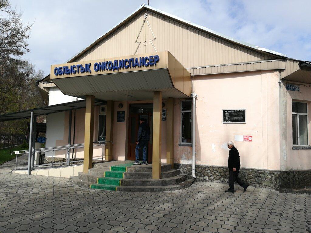 больница для взрослых — Онкологическая больница — Талдыкорган, фото №1