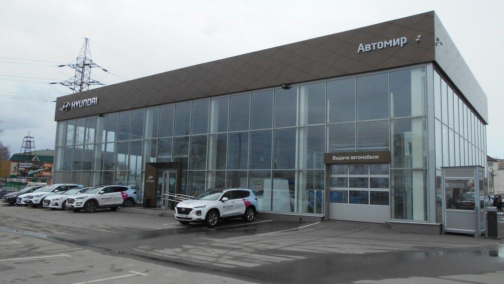 автосалон — Автомир Hyundai — Брянск, фото №1