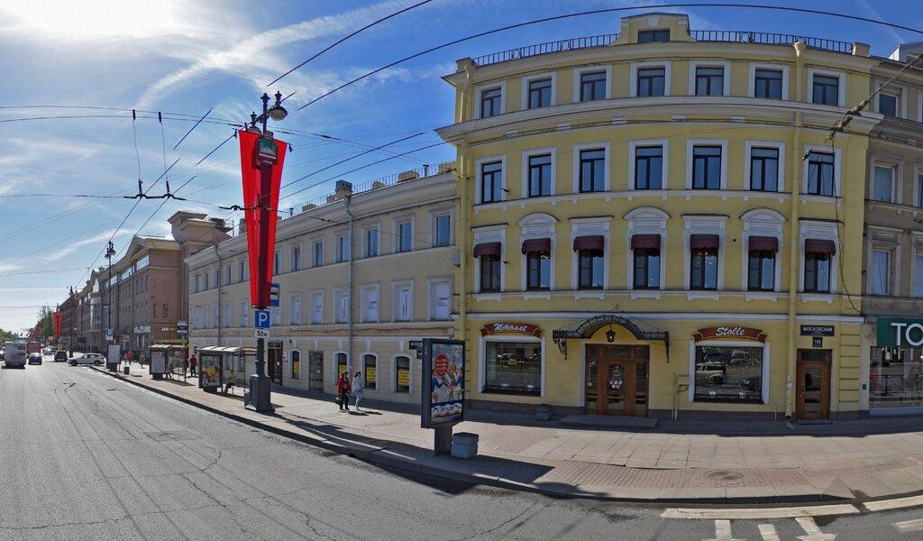 Панорама копировальный центр — Oq Копицентр — Санкт-Петербург, фото №1