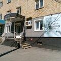 Студия перманентного макияжа Назаровой Ирины, Услуги косметолога в Городском округе Саранск