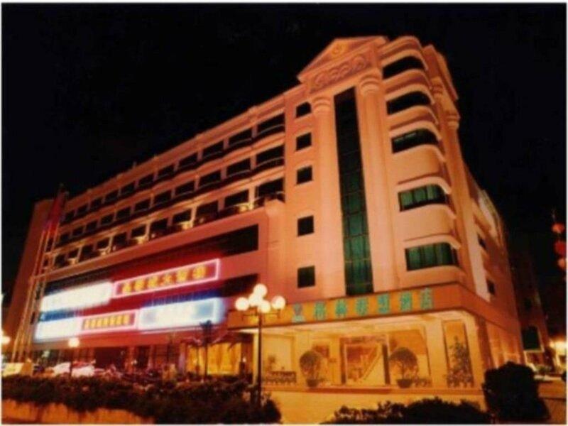 Greentree Alliance Guangdong Shenzhen Pinghu Avenu