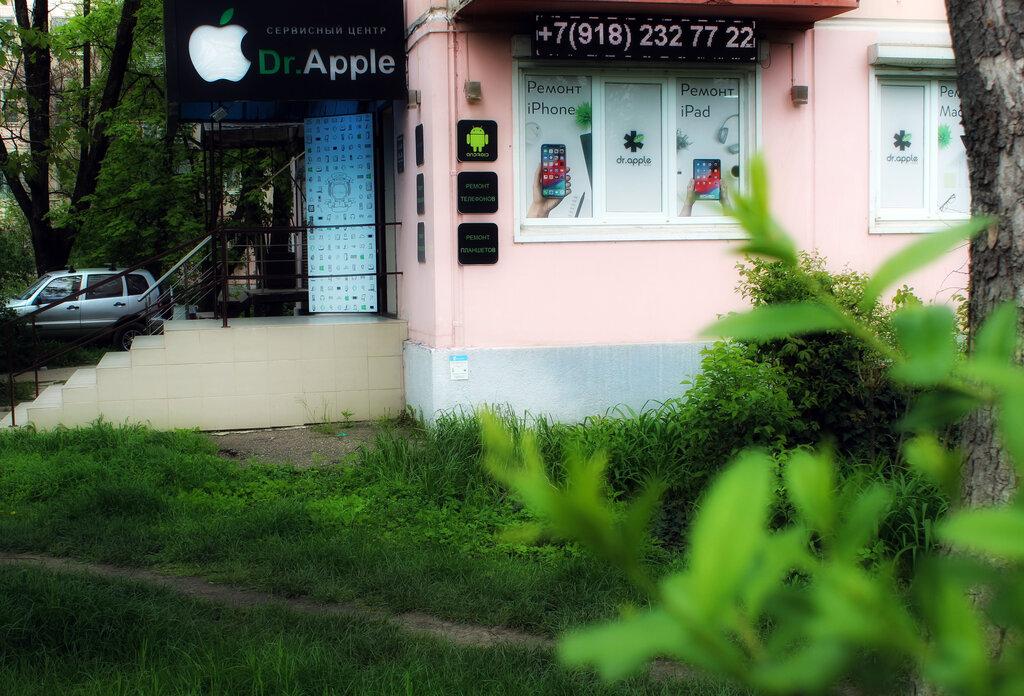 ремонт телефонов — Dr. Apple — Краснодар, фото №2