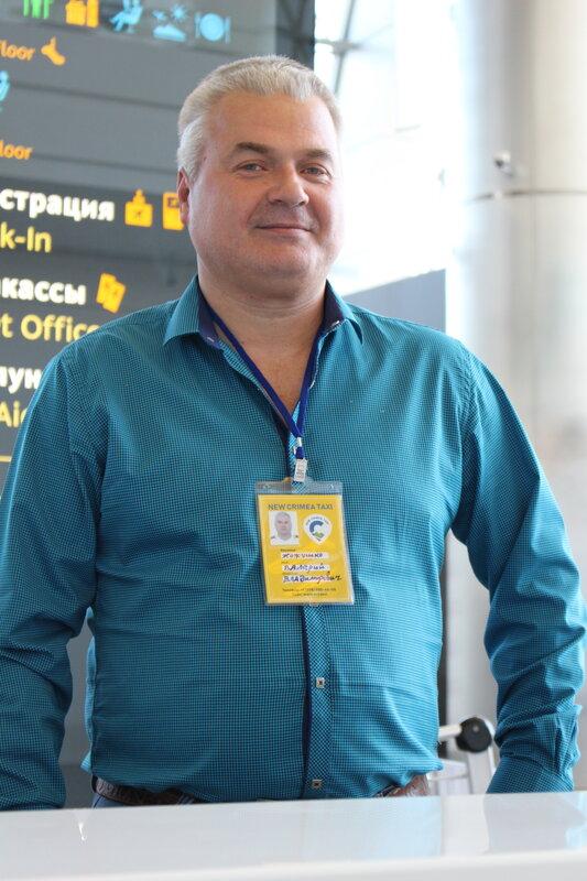 Официальное такси Международного Аэропорта Симферополь - фотография №7