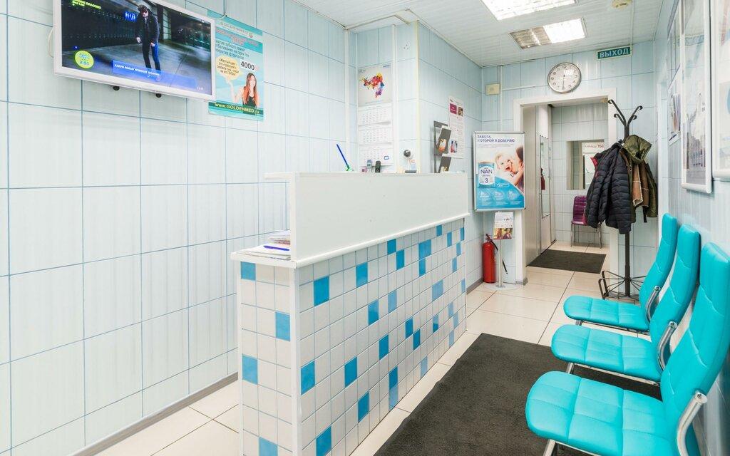 медцентр, клиника — Клиника GoldenMed — Москва, фото №5