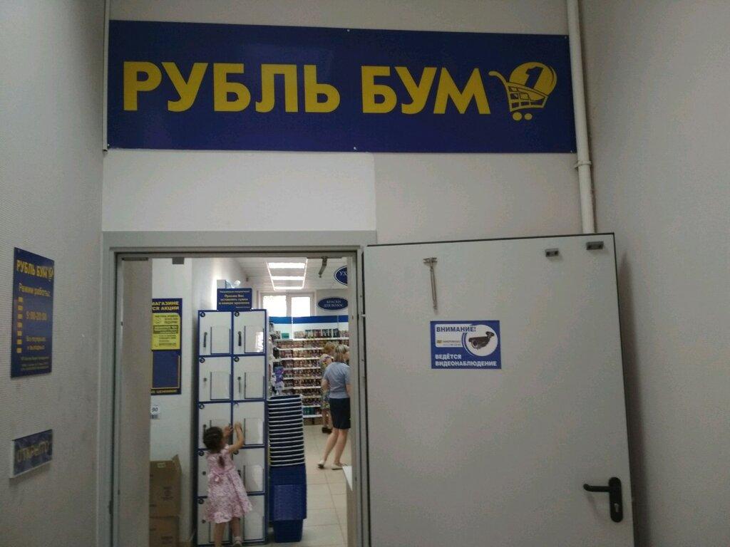 онлайн заявка на ипотеку атб банк