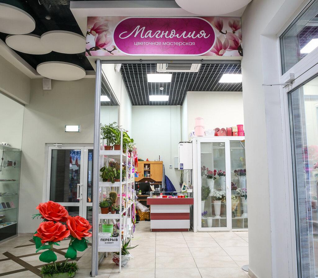 Магазин цветы город кола, букет