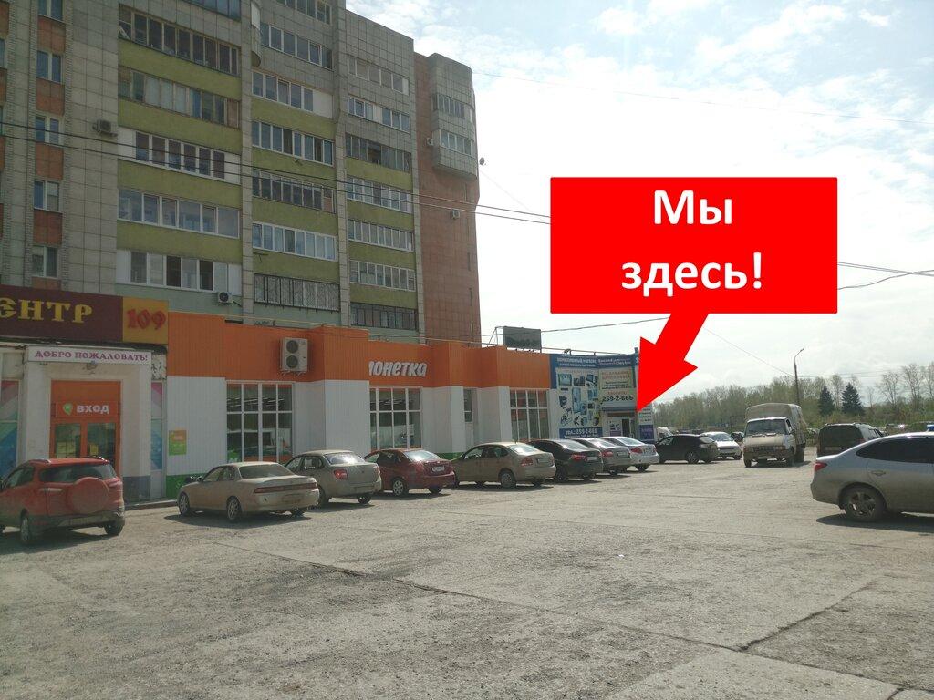 компьютерный ремонт и услуги — Компьютерный сервис NoutBOX — Пермь, фото №1