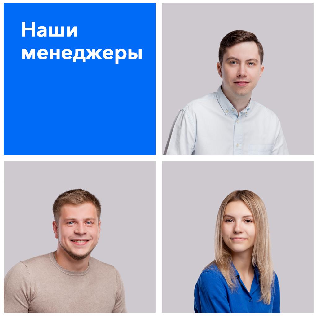 ремонт айфонов сергиев посад воробьевка
