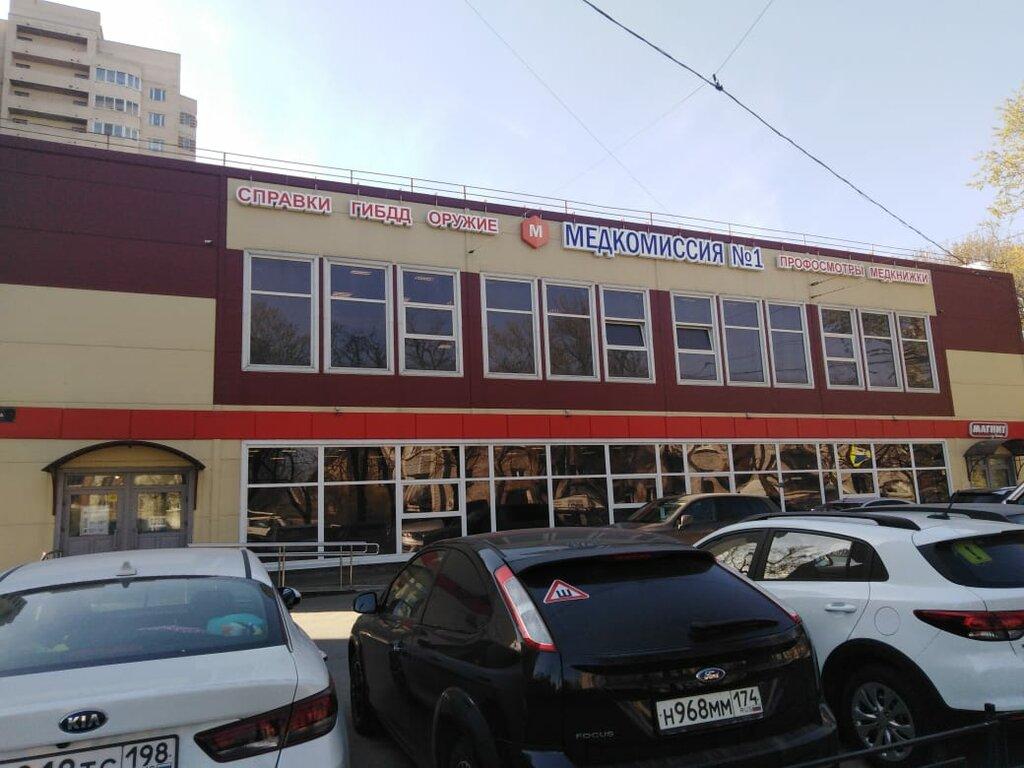 Медкомиссия № 1: адреса в Санкт-Петербурге — Яндекс.Карты