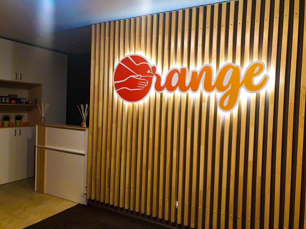 massage salon — Massazhnyj salon Orange — Yekaterinburg, фото №1