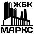 Альфа-Рекорд ЖБК Маркс, Бетонные работы в Подлесновском сельском поселении