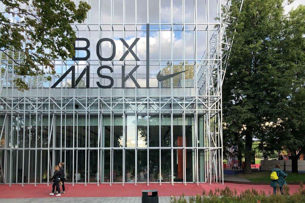 спортивный комплекс — Nike Box Msk — Москва, фото №1