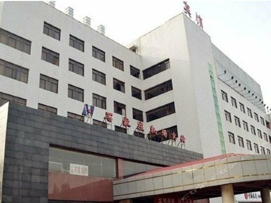 Shijiazhuang Airport Hotel