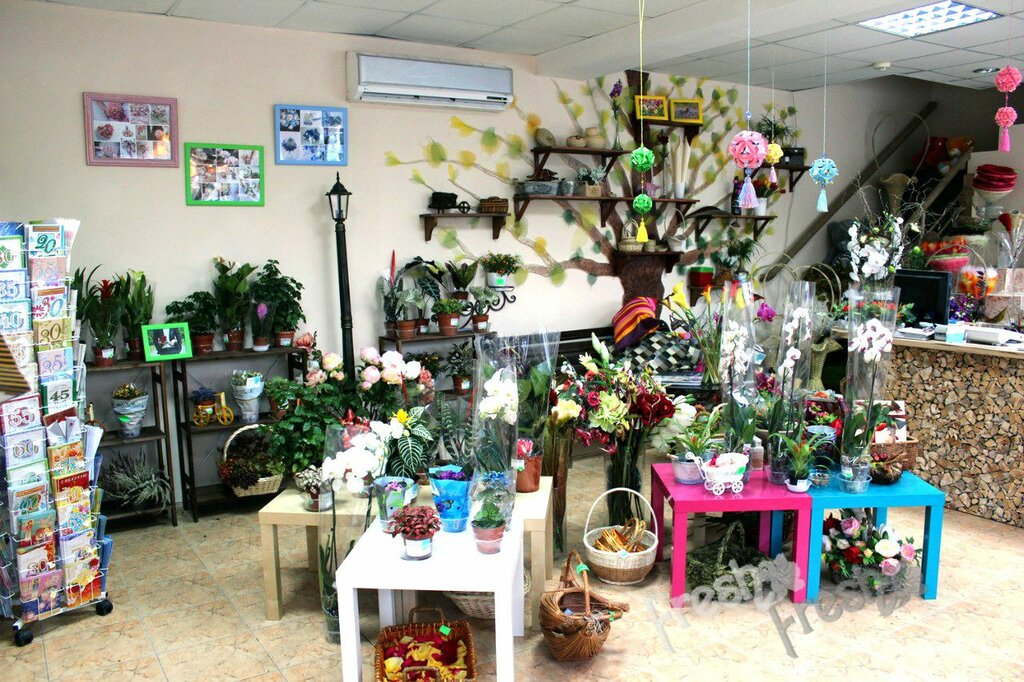 магазин цветов — Фреш — Анапа, фото №1