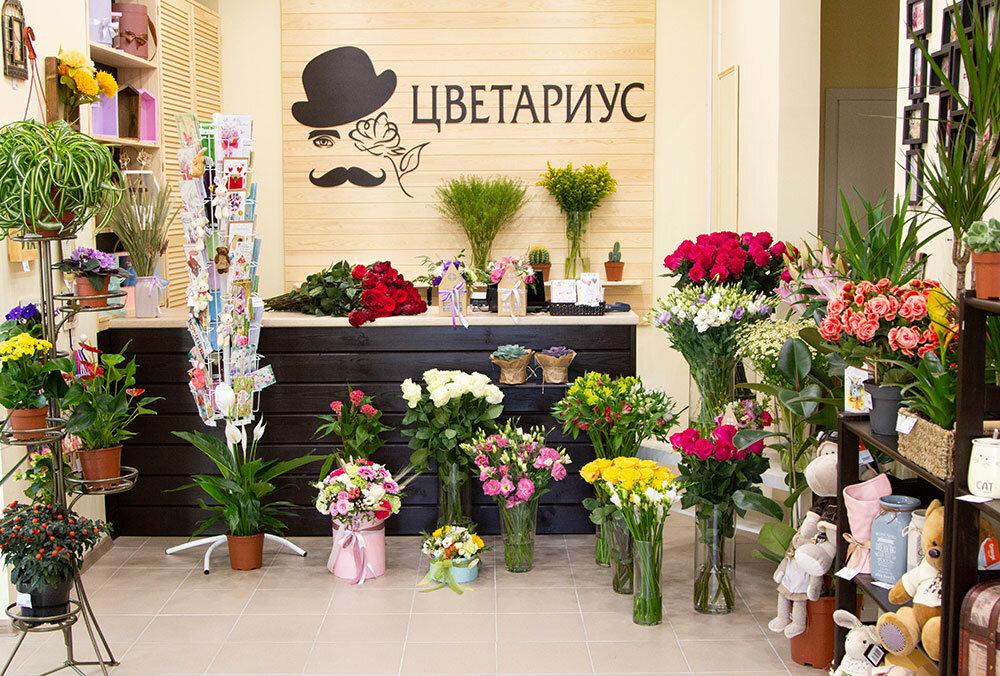 Картинки цветочный магазин только