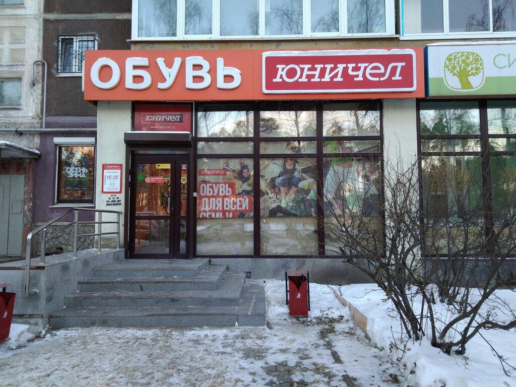 Межкомнатные двери фото магазины в махачкале поросят держали