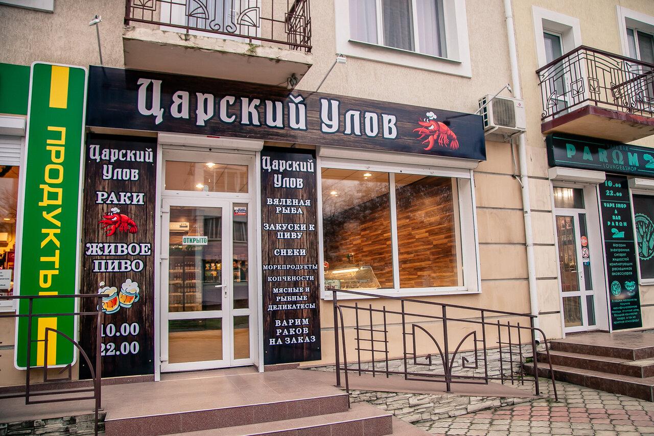 Магазин Здоровье Керчь Ул Советская