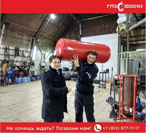 установка гбо — Компания Газовщик — Санкт-Петербург, фото №8