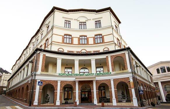 Корпоративный центр Сбербанка