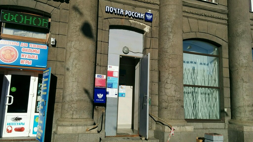 Western union в спб адреса [PUNIQRANDLINE-(au-dating-names.txt) 32