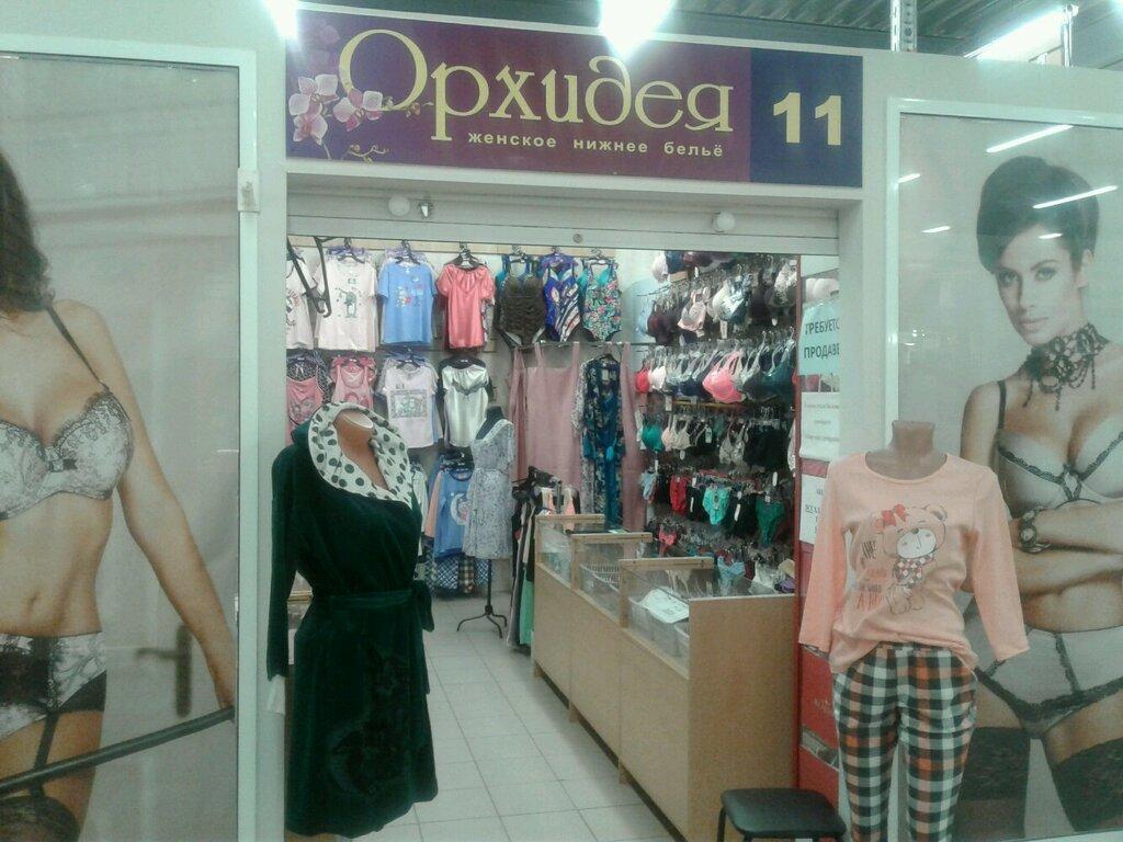 орхидея женское белье магазин