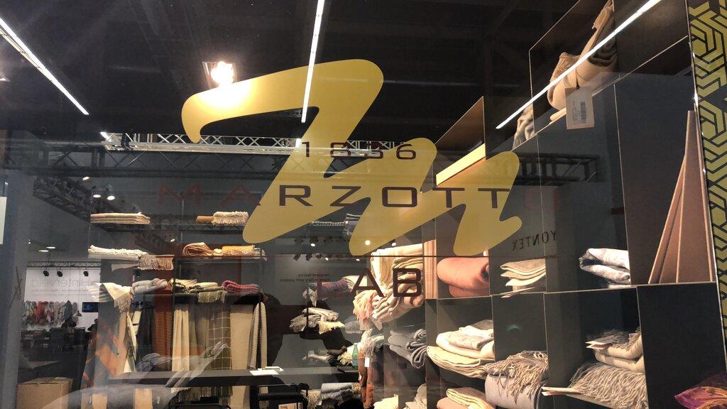 интернет-магазин — Marzotto — Москва, фото №2