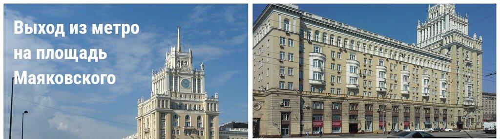 помощь в оформлении виз и загранпаспортов — Виза Мира — Москва, фото №1