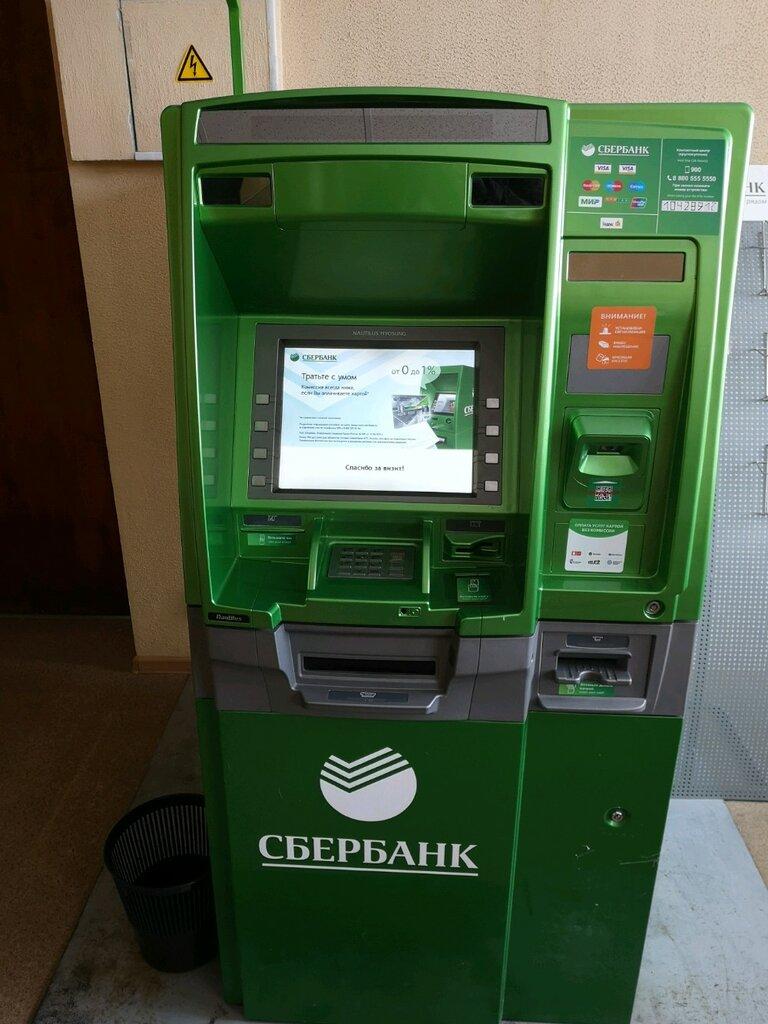 сбербанк терминал подробно в картинках отзывы ультраформер