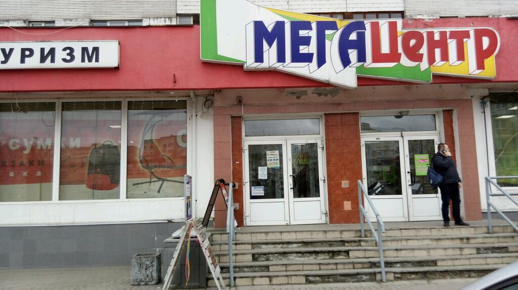 спортивный магазин — Мегаценттр — Брест, фото №2