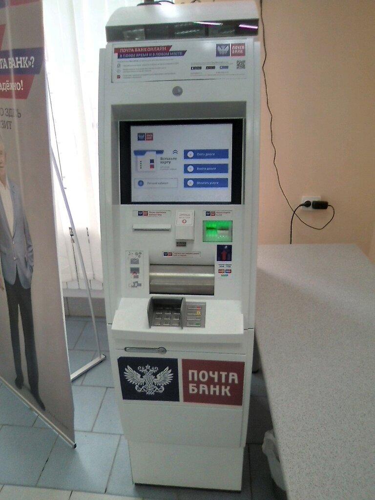 банк втб 24 в ростове-на-дону адреса банкоматов